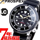セイコー プロスペックス SEIKO PROSPEX ダイバースキューバ LOWERCASE プロデュース ショップ限定モデル 腕時計 メンズ SBDN043【2017 新作】【あす楽対応】【即納可】