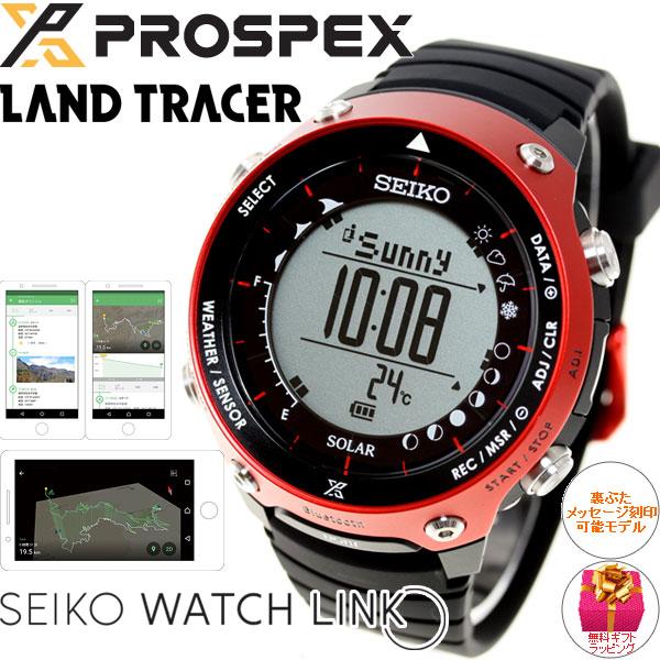セイコー プロスペックス SEIKO PROS...の紹介画像2