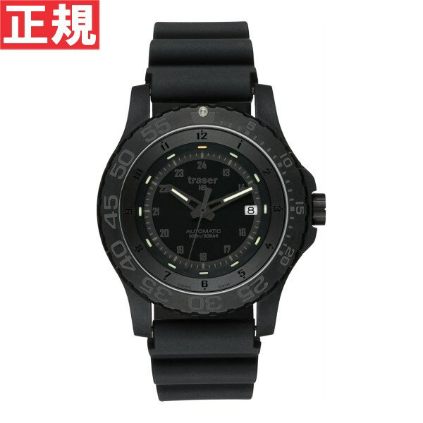 トレーサー traser 腕時計 メンズ 日本限定モデル 自動巻き MIL-G AUTO PRO ALL BLACK Japan Limited Edition 9031565 [正規品][送料無料][ラッピング無料]