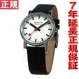 モンディーン腕時計 MONDAINE エヴォ Evo A658.30300.11SBB【あす楽対応】【即納可】【あす楽対応】【即納可】
