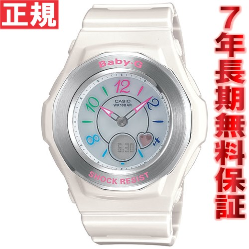 Baby-g Casio baby G ladies watch radio solar clock length Tanikawa j. Tripper Tripper BGA-1020-7BJF