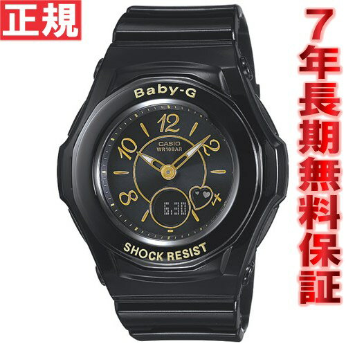BABY-G Casio baby G Lady's watch electric wave solar clock Tripper tripper BGA-1030-1B1JF