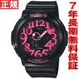 BABY-G カシオ ベビーG 時計 レディース 腕時計 ネオンダイアルシリーズ BGA-130-1BJF【あす楽対応】【即納可】【正規品】【7年長期無料保証】