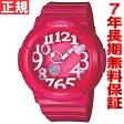 BABY-G カシオ ベビーG 時計 レディース 腕時計 ネオンダイアルシリーズ BGA-130-4BJF【正規品】【7年長期無料保証】