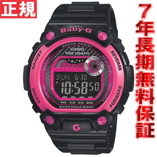 Baby-g Casio baby G ladies watch G-LIDE G ride BLX-100-1JF