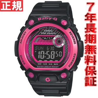 BABY-G Casio baby G Lady's watch G-LIDE G ride BLX-100-1JF