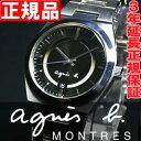 アニエスベー 腕時計 メンズ agne's b. 時計 FBRT999【正規品】【送料無料】