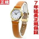 アニエスベー agnes b. ソーラー 時計 レディース 腕時計 FBSD980【あす楽対応】【即納可】