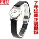 アニエスベー agnes b. ソーラー 時計 レディース 腕時計 FBSD983【アニエスベー agnes b.】【正規品】【送料無料】【smtb-k】【w3】【楽ギフ_包装】