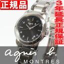 アニエスベー 腕時計 レディース 時計 agne's b. FBST964【正規品】【送料無料】