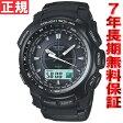 カシオ プロトレック CASIO PROTREK 電波 ソーラー 腕時計 メンズ PRW-5100-1JF