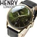 ヘンリーロンドン HENRY LONDON 腕時計 メンズ レディース CHISWICK HL41-CS-0106