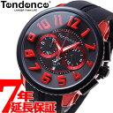 テンデンス Tendence 腕時計 メンズ/レディース アルテックガリバー Altec Gulli