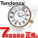 テンデンス Tendence 腕時計 メンズ/レディース ガリバーミディアム Gulliver Medium TY931002【2017 新作】【あす楽対応】【即納可】