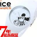 アイスウォッチ ICE-Watch 10周年企画 ディズニー コレクション シンギング 日本限定モデル 腕時計 メンズ レディース ミッキー ホワイト 014769