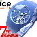 アイスウォッチ ICE-Watch 10周年企画 ディズニー コレクション シンギング Disney Collection singing 日本限定モデル 腕時計 メンズ レディース ドナルド ブルー 014770