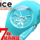 先着!クーポンで最大2千円OFF!16日9時59まで!アイスウォッチ ICE-Watch 10周年企画 ディズニー コレクション シンギング 日本限定モデル 腕時計 メンズ レディース グーフィー ターコイズ 014771