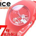 アイスウォッチ ICE-Watch 10周年企画 ディズニー コレクション シンギング 日本限定モデル 腕時計 メンズ レディース ミニー レッド 014773