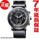 インディペンデント INDEPENDENT 5351POUR LES HOMMES コラボ 限定モデル 腕時計 メンズ BA5-945-50【2017 新作】【あす楽対応】【即納可】