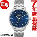 ニクソン NIXON ポーター PORTER 腕時計 メンズ/レディース カモサンレイ NA10572733-00【2017 新作】