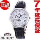 オリエント ORIENT クラシック CLASSIC 腕時計 レディース サン&ムーン RN-KA0003S【2017 新作】