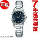 セイコー エクセリーヌ SEIKO EXCELINE いい夫婦の日 限定モデル ソーラー 腕時計 ペアウォッチ レディース SWCQ095