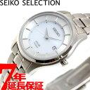 セイコー セレクション SEIKO SELECTION ソーラー 腕時計 ペアモデル レディース STPX041【2017 新作】【あす楽対応】【即納可】