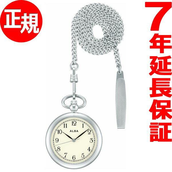 セイコー アルバ ポケットウォッチ SEIKO ALBA POCKET WATCH 懐中時計 提げ時計 メンズ レディース AQGK445