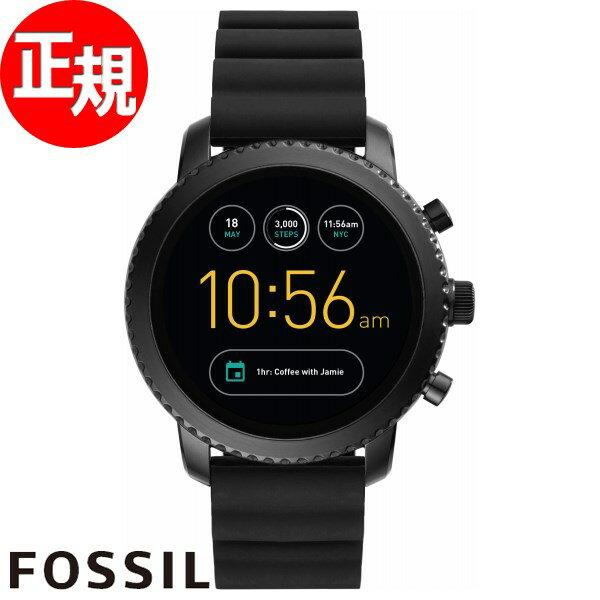 フォッシル FOSSIL Q スマートウォッチ ウェアラブル 腕時計 メンズ エクスプローリスト Q EXPLORIS FTW4005【あす楽対応】【即納可】