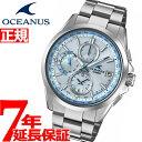 【20日0時~♪店内ポイント最大60倍!20日23時59分まで】カシオ オシアナス CASIO OCEANUS Classic Line 電波 ソーラー 電波時計 腕時計 メンズ タフソーラー OCW-T2610H-7AJF