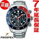セイコー プロスペックス SEIKO PROSPEX PADI 限定モデル ダイバースキューバ ソーラー 腕時計 メンズ SBDL051【2017 新作】【あす楽対応】【即納可】