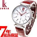 セイコー ルキア SEIKO LUKIA ソーラー クロノグラフ 腕時計 レディース SSVS035...