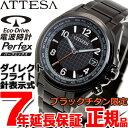 シチズン アテッサ CITIZEN ATTESA エコドライブ 電波時計 ダイレクトフライト Black Titanium Series 30周年記念 限定モデル 腕時計 メンズ CB1075-52E【2017 新作】【あす楽対応】【即納可】