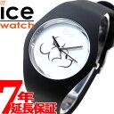 アイスウォッチ ICE-Watch 10周年企画 ディズニー 腕時計 メンズ レディース ミスターアンドミス ミッキー ブラック ミディアムサイズ 015220