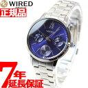 楽天neelセレクトショップセイコー ワイアード ペアスタイル SEIKO WIRED PAIR STYLE 腕時計 レディース AGET405