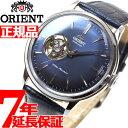 エントリーでポイント10倍!さらに最大2000円クーポンも!大感謝祭は20日20時スタート!オリエント ORIENT クラシック CLASSIC 腕時計 メンズ 自動巻き オートマチック メカニカル セミスケルトン RN-AG0008L