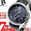 【エントリーでポイント最大4倍!19日23時59分まで!】セイコー ブライツ SEIKO BRIGHTZ 電波 ソーラー 電波時計 腕時計 メンズ SAGA251