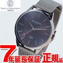 トランスコンチネンツ TRANS CONTINENTS 腕時計 メンズ レディース TC05GY