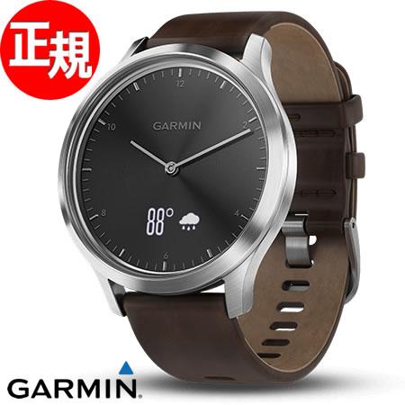 ガーミン GARMIN ヴィヴォムーブ vivomove HR Premium Black Silver スマートウォッチ ウェアラブル端末 腕時計 メンズ レディース 010-01850-74