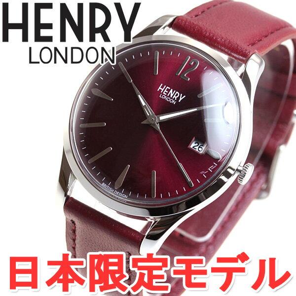 【楽天ショップオブザイヤー2017大賞受賞!】ヘンリーロンドン HENRY LONDON 腕時計 メンズ 日本限定モデル エンジェル ANGEL HL39-S-0307