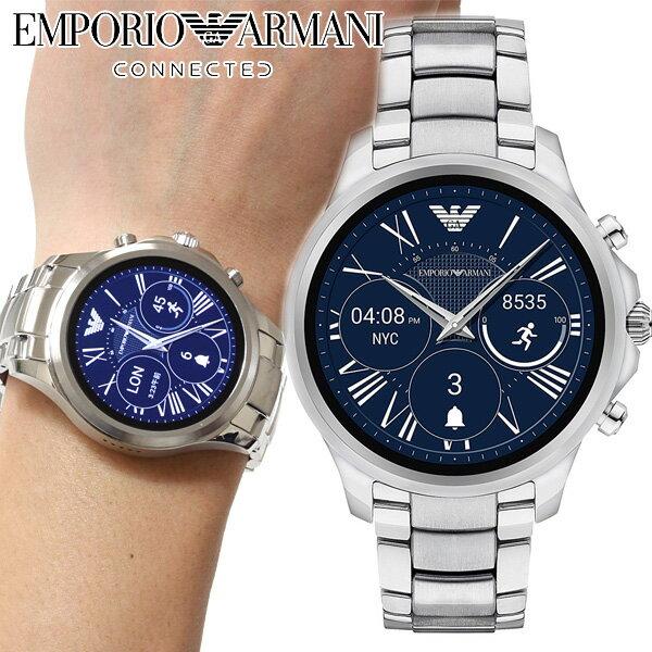エンポリオアルマーニ EMPORIO ARMANI コネクテッド スマートウォッチ ウェアラブル 腕時計 メンズ アルベルト ALBERTO DISPLAY ART5000