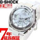 【店内ポイント最大35.5倍!本日限定!】G-SHOCK 電波 ソーラー 電波時計 G-STEEL カシオ Gショック Gスチール CASIO 腕時計 メンズ タフソーラー GST-W310-7AJF