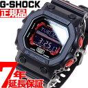 今だけ!店内ポイント最大38倍!19日9時59分まで! G-SHOCK 電波 ソーラー 電波時計 カシオ Gショック 腕時計 メンズ GXシリーズ G-SHOCK GXW-56-1AJF