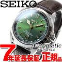 セイコー メカニカル 腕時計 アルピニスト SEIKO Mechanical グリーン SARB01 ...