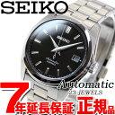SEIKO セイコー 腕時計 MECHANICAL メカニカル SARB033【あす楽対応】【即納可 ...