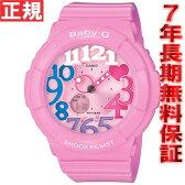 BABY-G カシオ ベビーG ネオンダイアル 腕時計 レディース ピンク アナデジ BGA-131-4B3JF