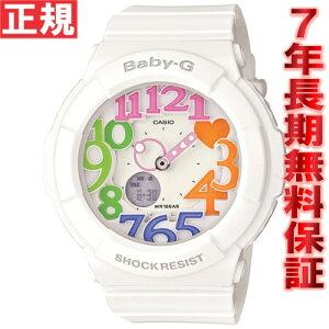 CASIOBaby-GカシオベビーGネオンダイアル腕時計レディースホワイトアナデジBGA-131-7B3JF