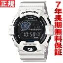 【最大3000円OFFクーポン付!さらに店内ポイント最大36倍!22日9時59分まで】G-SHOCK 電波 ソーラー 電波時計 ホワイト 白 Gショック 腕時計 メンズ G-SHOCK ソーラー GW-8900A-7JF