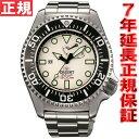 今だけ5%OFFクーポン♪21日12時59分まで! オリエント ORIENT ワールドステージコレクション 腕時計 メンズ 300m飽和潜水用ダイバー ダイバーズウォッチ 自動巻き WV0121EL