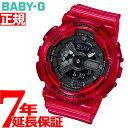 カシオ ベビーG CASIO BABY-G 腕時計 レディー...